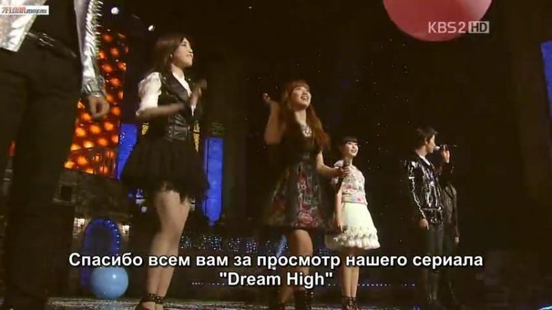 """Одержимые мечтой.Специальный концерт _ Dream High"""" Special Concert! [480p]"""