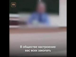 Как школьникам и студентам по всей России объясняют, что ходить на митинги нельз