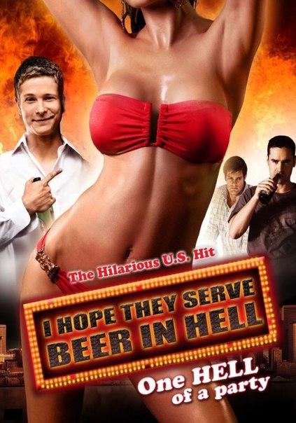 еротичні фільми нові