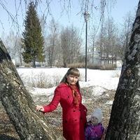Екатерина Романькова
