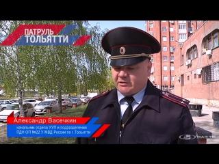 Alk_botanicheskaya_patruly_tolyyatti_05052017