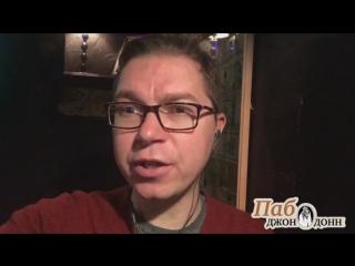 Тимур Журавель - ответ на