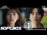 [Озвучка SOFTBOX] Это наша первая жизнь 03 серия