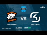 Virtus.pro G2A vs SK GAMING, map 2 cobblestone, 3rd place decider, ESG Tour Mykonos 2017