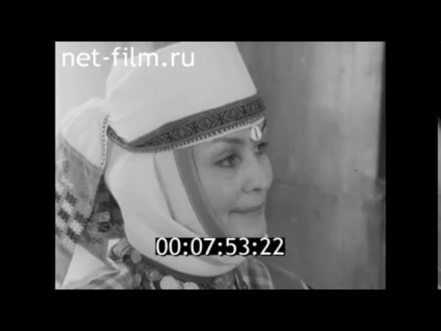 1992г Хранители чувашских традиций Конарева Л А Жачева Е ансамбль Уяв