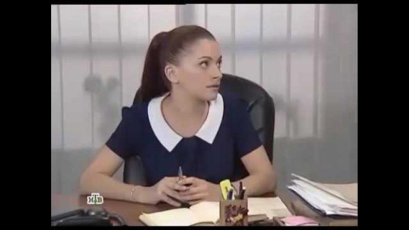Возвращение Мухтара 7 сезон 74 серия - Родственный обмен