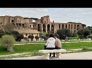 РИМ. Палатинский Холм - место основания Рима ..