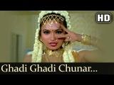 Ghadi Ghadi Chunar Sarakne Lagi (HD) - Sherni Songs - Sridevi - Alka Yagnik - Filmigaane