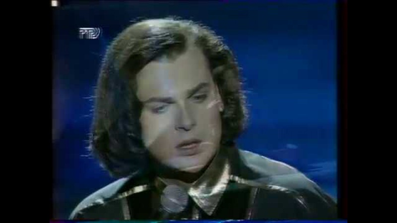 Юлиан - Бездорожье (1994 г.)