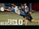 Top 10 Blocks From 2017 AUDL Season