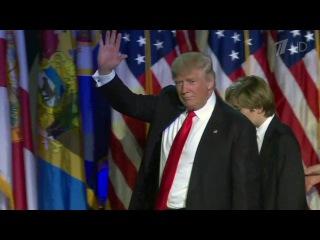 Победу Дональда Трампа обсуждают ирядовые американцы, иэксперты вовсем мире...