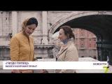 В Одессе стартовал показ фильма, получившего награду Золотой Дюк