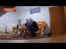 Заманил домой - Аферисты в сетях - Выпуск 13 - 22.11.2016