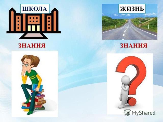 Для развития помимо знаний необходимы действия. Николай Левашов