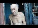 Помощь пенсионеру без ног от замечательной семьи из Донецка