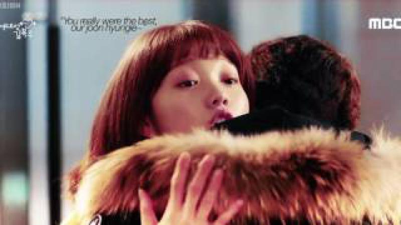 Joon Hyung x Bok Joo    Love Me [Weightlifting Fairy Kim Bok Joo] HD