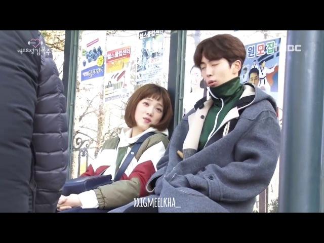Nam Joo Hyuk 남주혁 Lee Sung Kyung 이성경 Skinship ❤❤❤
