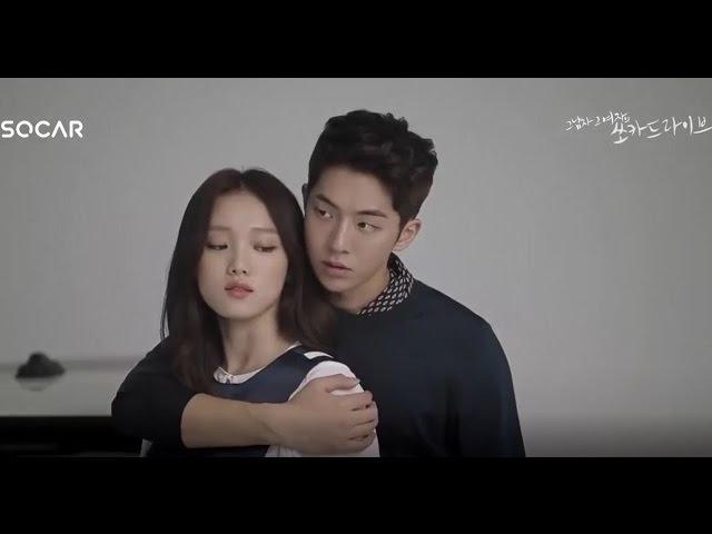 Lee Sung Kyung (이성경) X Nam Joo Hyuk (남주혁) - Weightlifiting Fairy Kim Bok Joo - Ring My Bell [FMV]