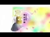 [+16] Kuzu no Honkai | 2 серия | Тайные желания отвергнутых [Morvik & Rapunzel-chan][JWA Project]