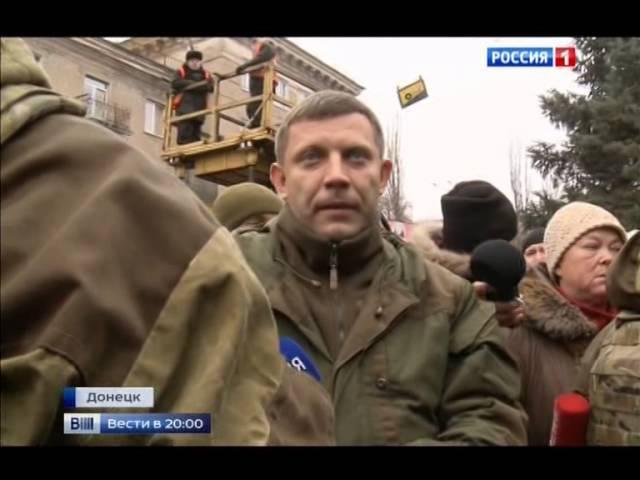 22 января 2015. Донецк. Украинских фашистов вывели на улицы ДНР