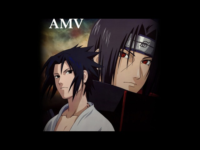 AMV Naruto Саске против Итачи (Sasuke vs Itachi)