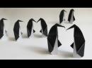Origami Penguin :: Pingouin :: Pingüino :: Pinguin :: ペンギン