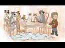 Союзмультфильм Вот был бы большим 2013г