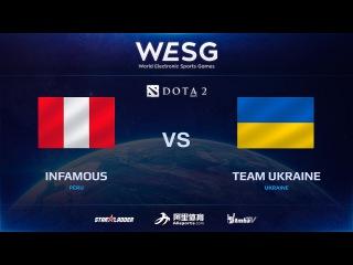 [RU] Infamous vs Team Ukraine, Game 1, 2016 WESG Dota 2 Grand Final presented by Alipay