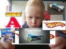 НАШЛИ !!!!    Хот Вилс машинка ПАРАДОКС ,  Hot Wheels Paradox !!!