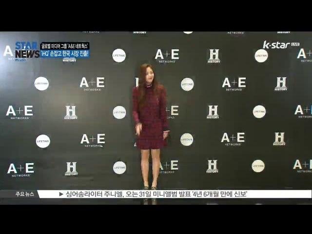 IHQ, 글로벌 미디어 그룹 AE 한국 론칭 협력.. 김유정 브랜드 앰버서더 발탁