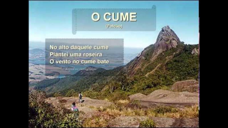 O CUME