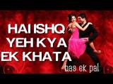 Hai Ishq Yeh Kya Ek Khata - Bas Ek Pal | Sanjay Suri & Urmila Matonkar | Sunidhi Chauhan & KK
