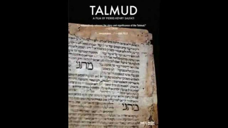 Talmud : el libro blasfemo y satánico de los falsos judíos