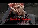 Taeyong - Speak In Tongues