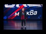 Танцы на ТНТ 4 Сезон Илья Прелин