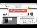 ♥ Интернет-Магазин для Автомобилей, СТО и их Владельцев! ✓ Доставка Ук