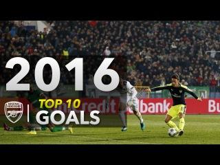 Top 10 Arsenal Goals 2016 [ ArsenalVideosHD ]