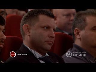 Автосалоны москвы новости