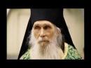 Мудрые высказывания архимандрита Кирилла Павлова