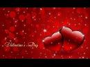 С днем Св. Валентина - поздравление от Енота!