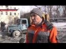 Специалисты ГК «Донбассгаз» восстановили газоснабжение в Киевском районе Доне ...