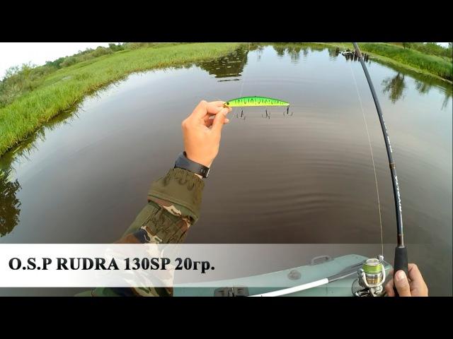 Graphiteleader Rivolta 702M - тест на воде, работа с воблерами.