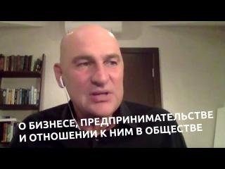Радислав Гандапас и Слава Бунеску: