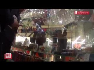 Шоколадный Путин уже в магазине ЛИЖИТЕ КРЕМЛЁВСКОГО КАРЛИКА