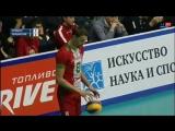 Кузбасс — Локомотив