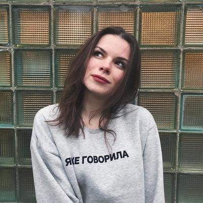 Катя Никонова