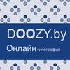 Печать в Минске - онлайн типография doozy.by