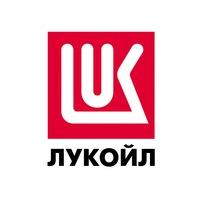 """ПАО """"ЛУКОЙЛ"""""""