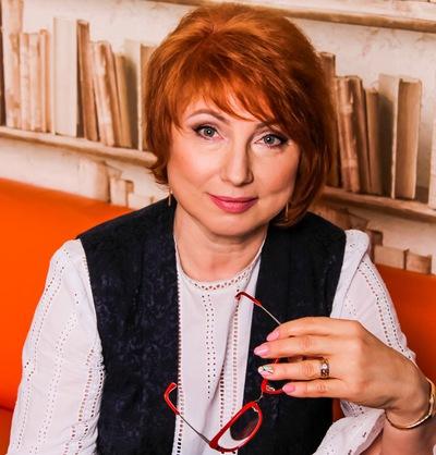 Раиса Сердобинцева