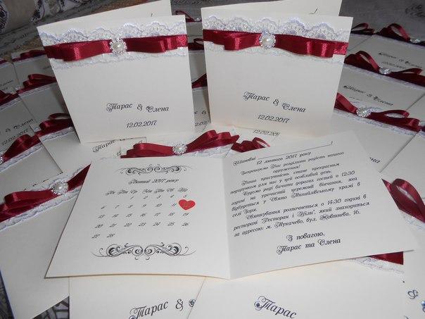 Виготовляю на замовлення весільні запрошення,